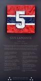 Piatto 5 di Ommemorative di Guy Pointu Lapointe Immagine Stock Libera da Diritti