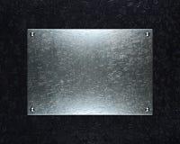 Piatto metallico di alluminio spazzolato utile per il backgro Fotografie Stock Libere da Diritti