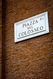 Piazza del Colosseo - detail of a street plate near Colosseum Stock Photos
