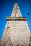 Piazza del popolo. Of Rome, obelix with bird Stock Photography