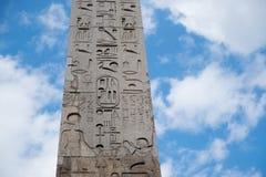 Free Piazza Del Popolo And Flaminio Obelisk In Rome Stock Photo - 95232280