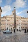 Piazza di Montecitorio, Rome, Italy Stock Images