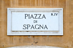 Piazza di Spagna Immagine Stock