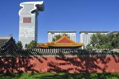 Piazza-Hotel Peking-Pangu Stockfoto