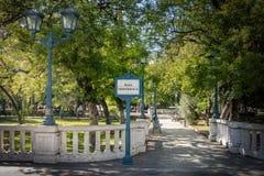 Piazza Independencia-Unabhängigkeits-Quadrat-Eingang - Mendoza, Argentinien stockbilder