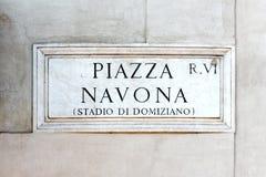Piazza Navona Immagini Stock