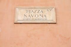 Piazza Navona - Rome Royalty Free Stock Photo