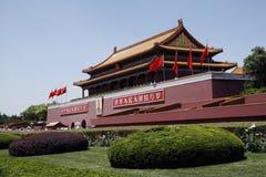 Piazza Tiananmen fotografie stock