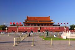 Piazza Tiananmen Fotografia Stock