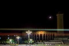 Piazza Tiananmen della Cina Pechino Fotografie Stock