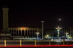 Piazza Tiananmen della Cina Pechino Fotografia Stock Libera da Diritti