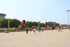 Piazza Tiananmen, Pechino, Cina Immagine Stock