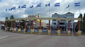 Piazza und Flaggen im Central Park - Siguatepeque-Stadt, Honduras CA Stockbild