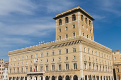 Piazza Venezia Royalty Free Stock Photo
