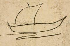 Picasso. Het Fries van kinderen. Zeilboot, detail Royalty-vrije Stock Foto