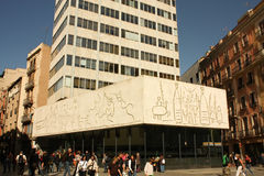 Picasso's frize, Architects's College. Barcelona Royalty Free Stock Images