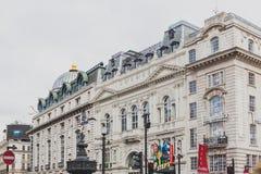 piccadilly马戏细节在伦敦市中心 库存图片