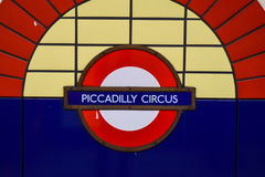 Piccadilly Circus, London underground sign. Stock Images