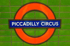 Piccadilly Circus subway sign Stock Photo