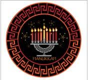 Picchiettio greco nero di Chanukah Fotografie Stock Libere da Diritti
