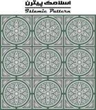 Picchiettio islamico Fotografie Stock Libere da Diritti