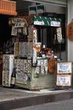 Piccola barra - Kyoto - Giappone fotografie stock libere da diritti