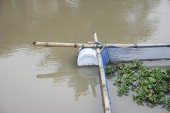 Piccola gabbia del pesce Fotografie Stock