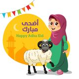 Piccola ragazza musulmana con Eid Al-Adha Sheep fotografia stock
