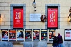 Piccolo του Μιλάνου Ιταλία teathre Στοκ εικόνες με δικαίωμα ελεύθερης χρήσης