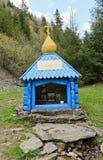 Piccolo santuario o altare Fotografia Stock Libera da Diritti