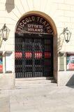 Piccolo Teatro Stock Photos