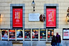 Piccoloflöte Mailands Italien teathre Lizenzfreie Stockbilder
