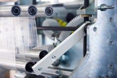 Pièces de machine de conditionnement Photos libres de droits