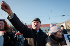 Picketing the Russian embassy in Kiev Stock Photos