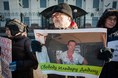 Picketing the Russian embassy in Kiev Stock Images