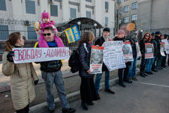 Picketing the Russian embassy in Kiev Stock Photography