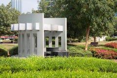 Picknick-Schatten in Abu Dhabi Park Stockbilder