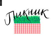 Picnic russian lettering on plaid and grass Royalty Free Stock Image