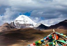 Pico de Gangren Boqi Fotos de Stock