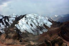 Pico de Molodezhniy Imagem de Stock