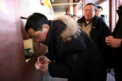 Pico ferroviario del transprot de Pekín Foto de archivo libre de regalías