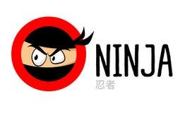Pictogram van het Ninja het vectorembleem Stock Foto