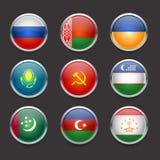 Pictogrammen geplaatst inzameling vectorvlaggen 01 Stock Afbeeldingen