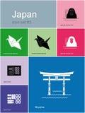 Pictogrammen van Japan vector illustratie