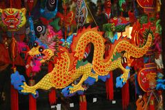 Pictographic dragon national handicraft Royalty Free Stock Photo