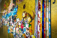`A Picture of the Blessed Lion Who Nestles with the Secrets of Death and Life` by Takashi Murakami Royalty Free Stock Photos