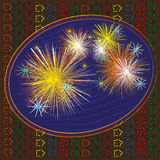 Picture bright cheerful fireworks. Illustration bright cheerful fireworks drawn on the background of the two, the first brown with stripes of colored stars of Royalty Free Stock Photography