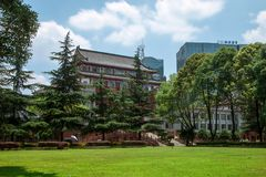 Sichuan University. The picture depicts the main building of Sichuan University royalty free stock photo