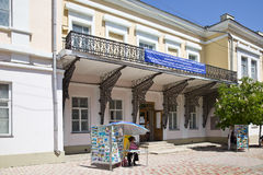 Picture Gallery in Feodosia Royalty Free Stock Photos