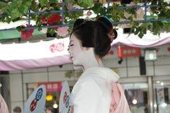 Lady`s Parade of Gion festival, Kyoto Japan Royalty Free Stock Photography